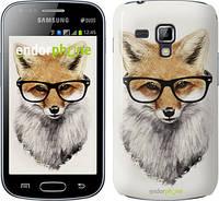 """Чехол на Samsung Galaxy S Duos s7562 Лис в очках """"2707c-84"""""""
