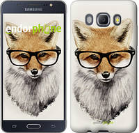 "Чехол на Samsung Galaxy J5 (2016) J510H Лис в очках ""2707c-264"""