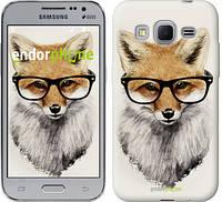 """Чехол на Samsung Galaxy J1 Mini J105H Лис в очках """"2707c-258"""""""