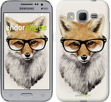 "Чохол на Samsung Galaxy J1 Mini J105H Лис в окулярах ""2707c-258"""