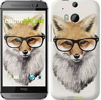 """Чехол на HTC One M8 Лис в очках """"2707c-30"""""""