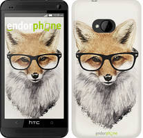 """Чехол на HTC One M7 Лис в очках """"2707c-36"""""""