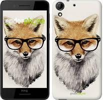 "Чохол на HTC Desire 728G Лис в окулярах ""2707u-145"""