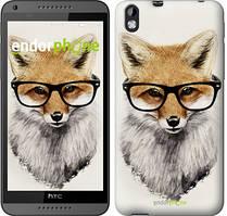 "Чохол на HTC Desire 816 Лис в окулярах ""2707u-169"""