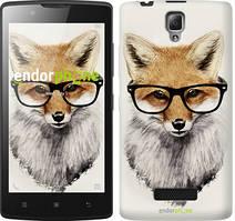 "Чохол на Lenovo A2010 Лис в окулярах ""2707c-216"""