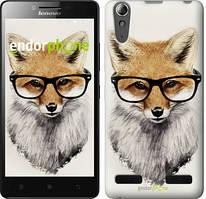 "Чохол на Lenovo A6000 Лис в окулярах ""2707c-103"""