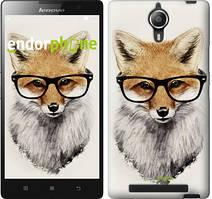 "Чохол на Lenovo Vibe C2 Лис в окулярах ""2707c-397"""