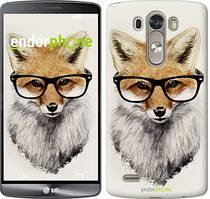 """Чохол на LG G3 D855 Лис в окулярах """"2707c-47"""""""