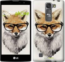 """Чохол на LG G4s H734 Лис в окулярах """"2707c-389"""""""
