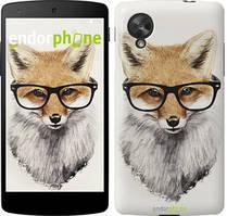 """Чехол на LG Nexus 5 Лис в очках """"2707c-57"""""""