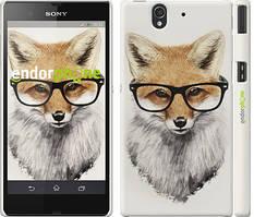 "Чохол на Sony Xperia Z C6602 Лис в окулярах ""2707c-40"""