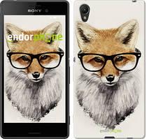 """Чохол на Sony Xperia XA Лис в окулярах """"2707c-399"""""""