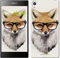 """Чохол на Sony Xperia Z5 Premium Лис в окулярах """"2707u-345"""""""