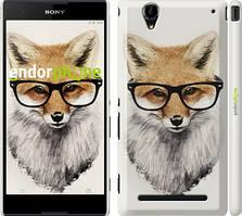 """Чохол на Sony Xperia T2 Ultra Dual D5322 Лис в окулярах """"2707c-92"""""""