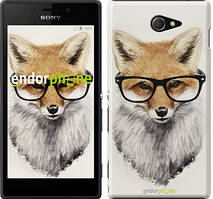 """Чохол на Sony Xperia M2 D2305 Лис в окулярах """"2707c-60"""""""