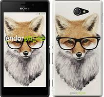 """Чехол на Sony Xperia M2 dual D2302 Лис в очках """"2707c-61"""""""