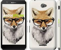 """Чохол на Sony Xperia E4 Dual Лис в окулярах """"2707c-87"""""""