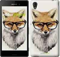 """Чохол на Sony Xperia M4 Aqua Лис в окулярах """"2707c-162"""""""