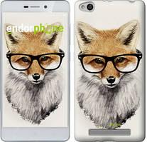 "Чохол на Xiaomi Redmi 3 Лис в окулярах ""2707c-97"""