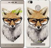 "Чохол на Xiaomi Redmi 3 Pro Лис в окулярах ""2707c-341"""