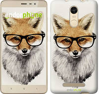 "Чохол на Xiaomi Redmi Pro Лис в окулярах ""2707u-342"""
