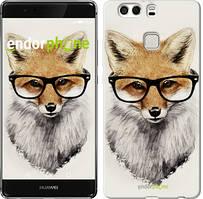 """Чохол на Huawei P9 Plus Лис в окулярах """"2707u-300"""""""