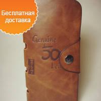 Кошелек Bailini 501 мужской кожаный длинный портмоне с перфорацией подарок 2016