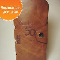 Кошелек Bailini 501 мужской кожаный длинный портмоне с перфорацией подарок 2016 - Naza Shop в Одессе