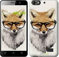 """Чохол на Huawei Honor 4C Лис в окулярах """"2707u-183"""""""