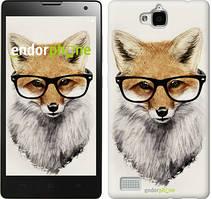 """Чохол на Huawei Y6 Pro Лис в окулярах """"2707u-355"""""""