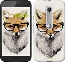 "Чохол на Motorola Moto G3 Лис в окулярах ""2707u-318"""