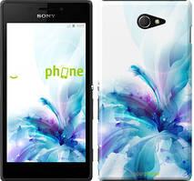 """Чехол на Sony Xperia M2 dual D2302 цветок """"2265c-61"""""""