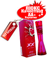 Mexx XX Wild Хорватия Люкс качество АА++ Мекс