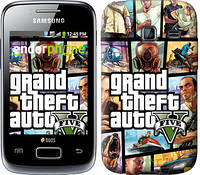 "Чехол на Samsung Galaxy Y Duos S6102 GTA 5. Collage ""630u-251"""