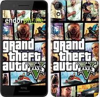 "Чохол на HTC Desire 728G GTA 5. Collage ""630u-145"""