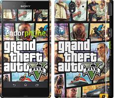 """Чохол на Sony Xperia Z C6602 GTA 5. Collage """"630c-40"""""""