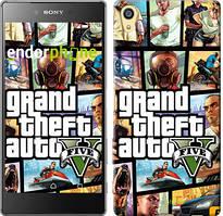 "Чехол на Sony Xperia Z5 GTA 5. Collage ""630u-274"""