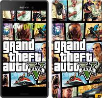 """Чехол на Sony Xperia XA GTA 5. Collage """"630c-399"""""""