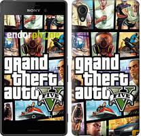 "Чохол на Sony Xperia C4 GTA 5. Collage ""630u-295"""