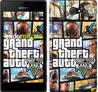 "Чехол на Sony Xperia M2 dual D2302 GTA 5. Collage ""630c-61"""