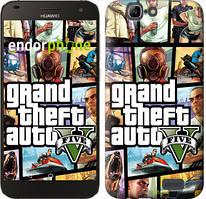 """Чохол на Huawei Ascend G7 GTA 5. Collage """"630u-147"""""""