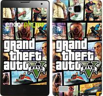 "Чохол на Huawei Y6 Pro GTA 5. Collage ""630u-355"""