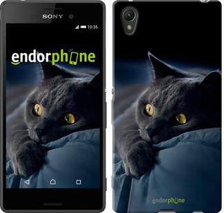 "Чехол на Sony Xperia XA Ultra Dual F3212 Дымчатый кот ""825c-391"""