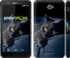 "Чохол на Sony Xperia E4 Dual Димчастий кіт ""825c-87"""