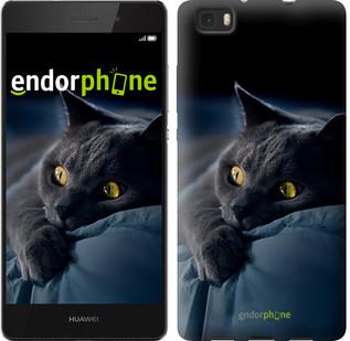 """Чехол на Huawei P8 Max Дымчатый кот """"825u-371"""""""