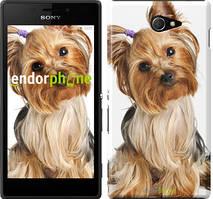 """Чохол на Sony Xperia M2 D2305 Йоркширський тер'єр з хвостиком """"930c-60"""""""