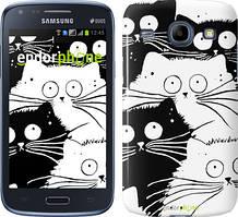 """Чохол на Samsung Galaxy Core i8262 Коти v2 """"3565c-88"""""""