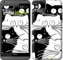 "Чохол на HTC Desire 816 Коти v2 ""3565u-169"""