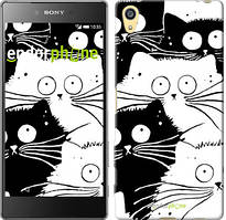 """Чехол на Sony Xperia Z5 Коты v2 """"3565u-274"""""""