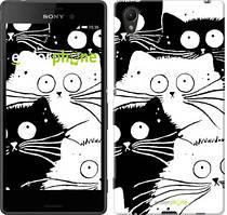 "Чохол на Sony Xperia XA Коти v2 ""3565c-399"""